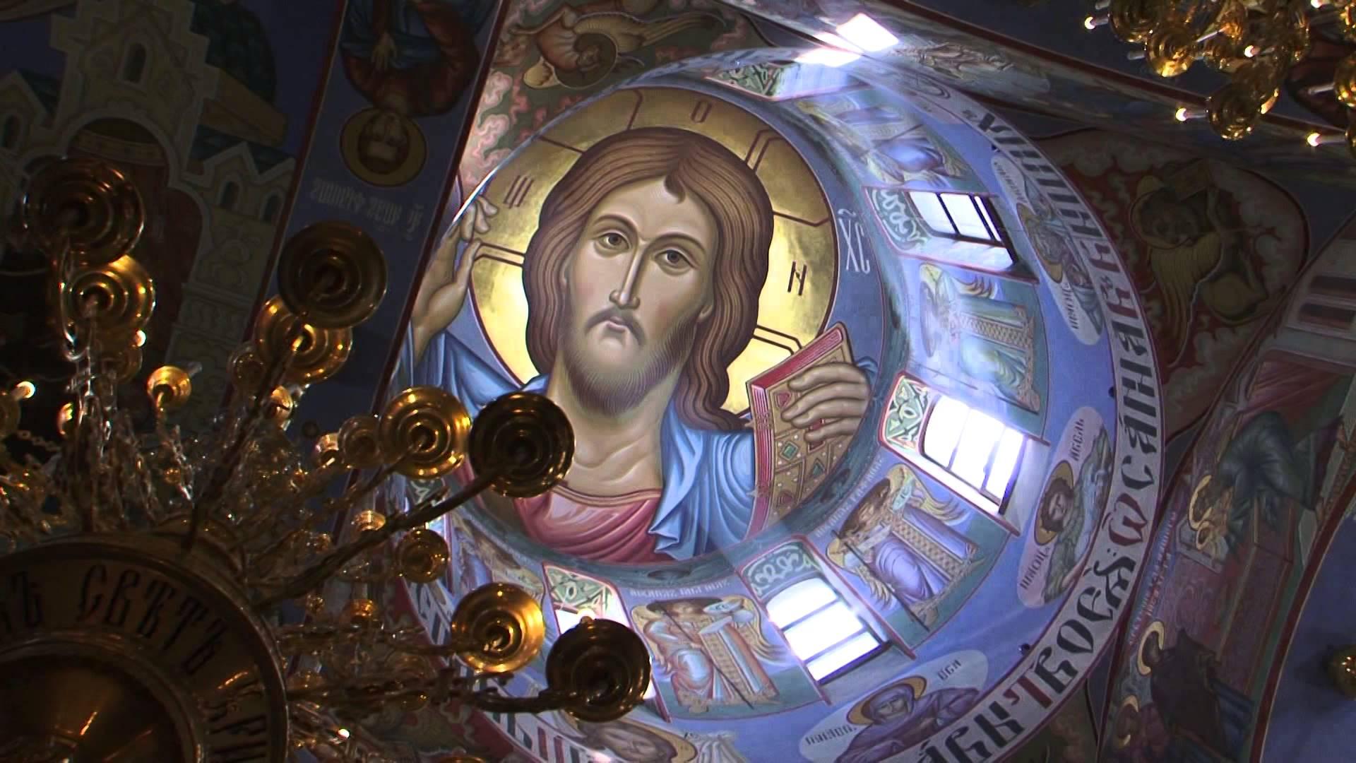 Молитва господня в православном богослужении