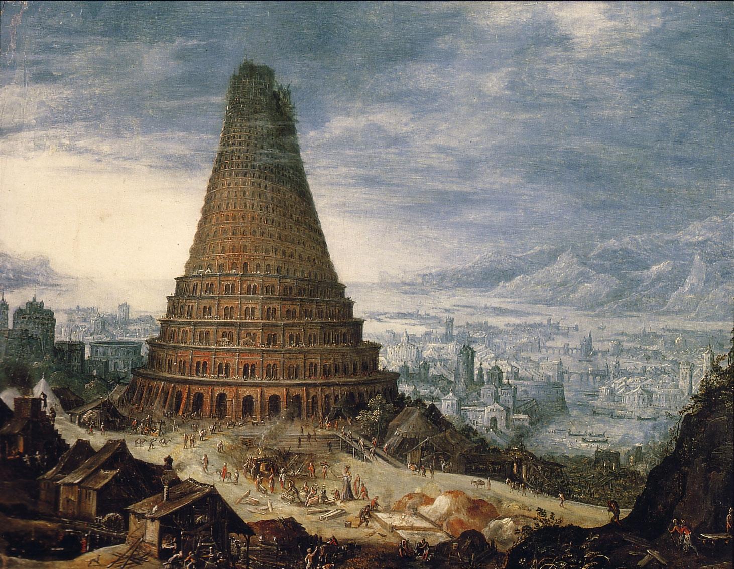Вавилон картинка для презентации