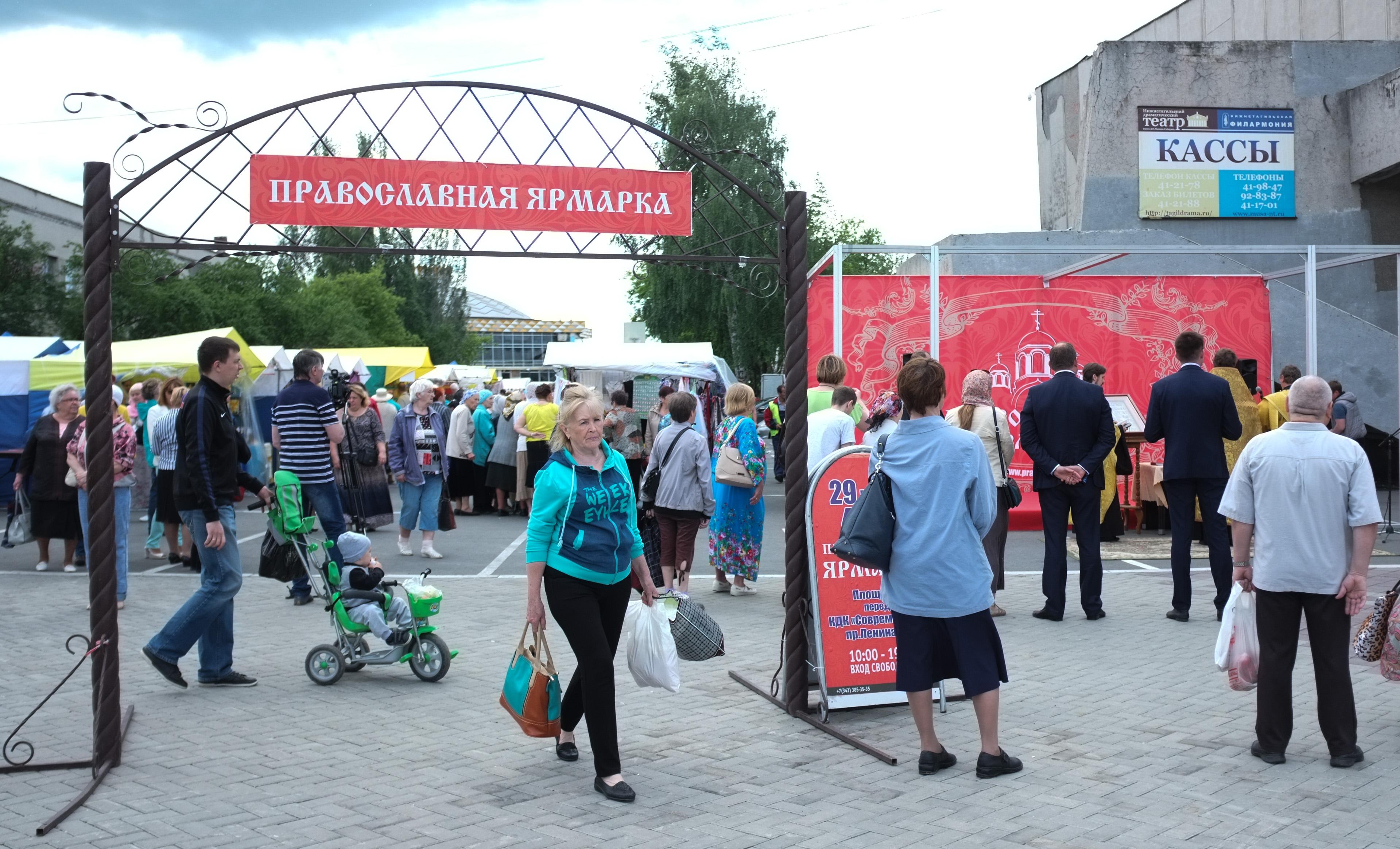 Бурковский придет ярмарки в нижнем тагиле расписание 2017 окончания спортивной карьеры
