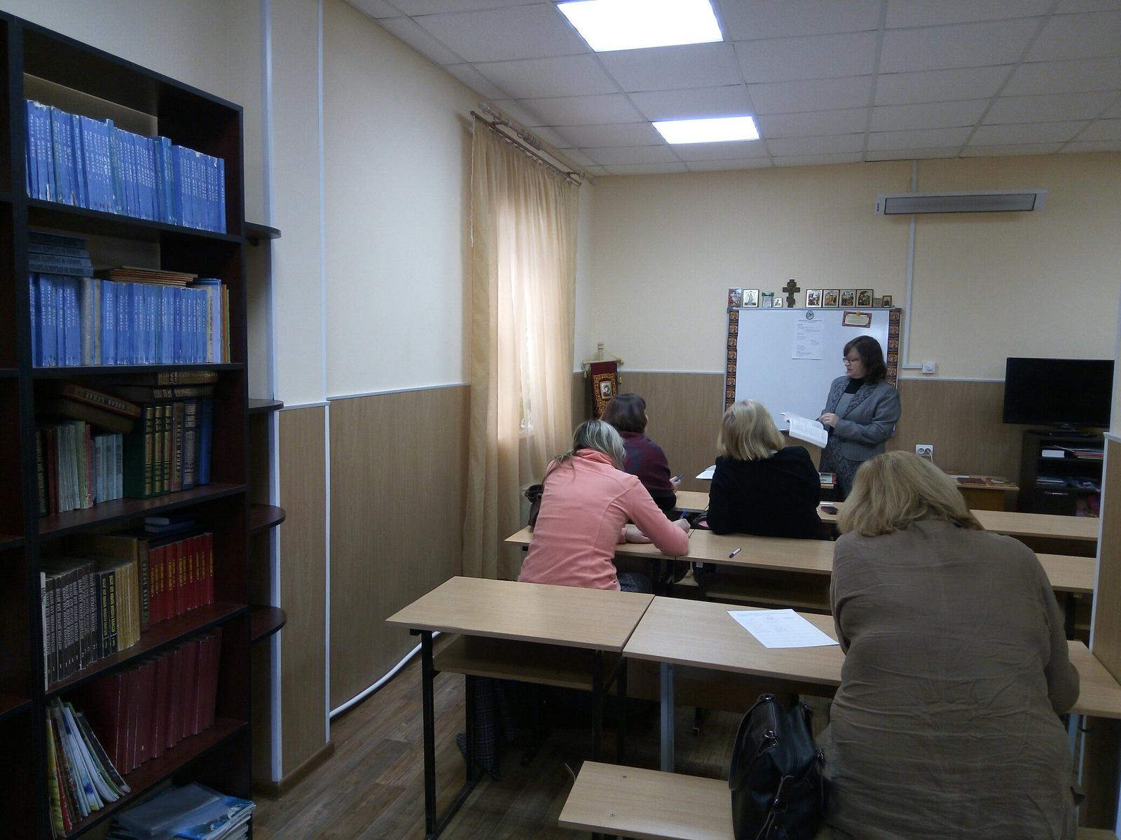 В ОРОиК Нижнетагильской епархии состоялся первый семинар из цикла «Праздник круглый год»