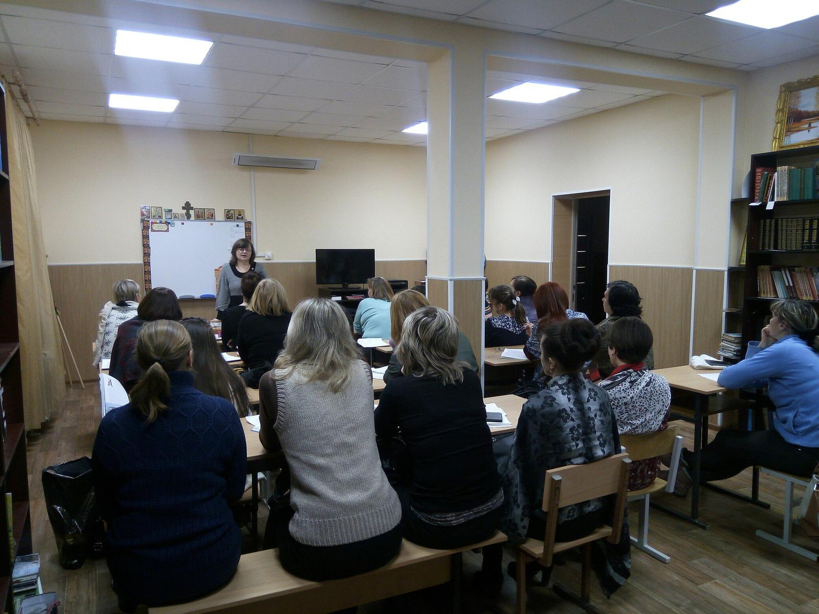 Второй семинар из цикла «Праздник круглый год» состоялся в ОРОиК Нижнетагильской епархии
