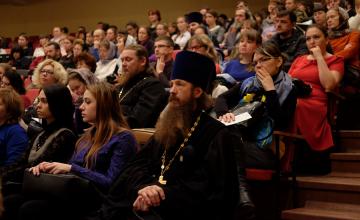 IV Епархиальные Знаменские чтения