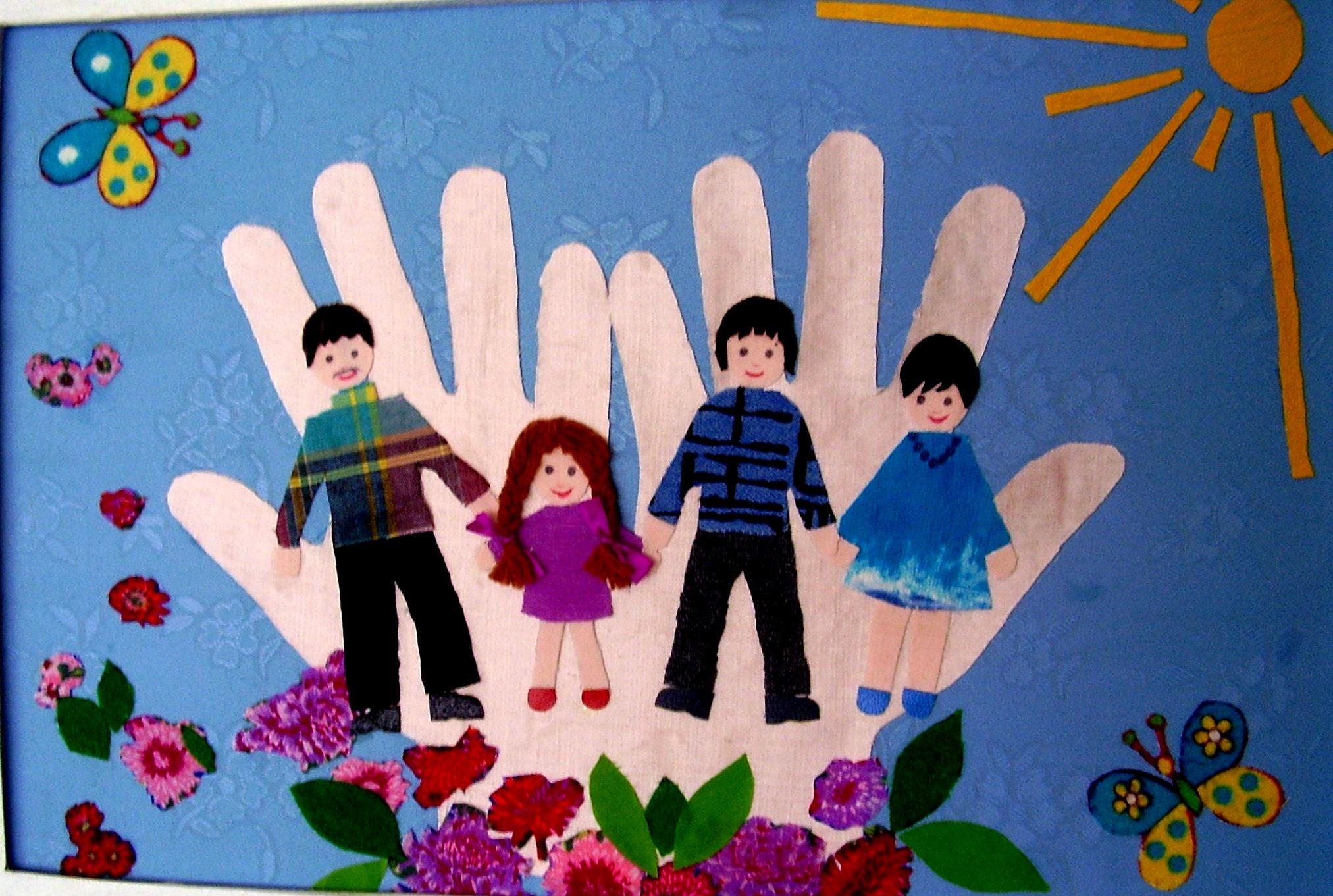 Открытки моя семья своими руками