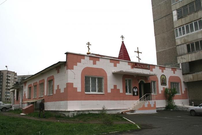 Храм во имя Святых Царственных Страстотерпцев