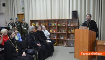 В Новоуральске состоялся муниципальный этап XXVIII Международных Рождественских встреч