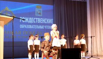 Рождественские образовательные чтения прошли в ЗАТО Свободном