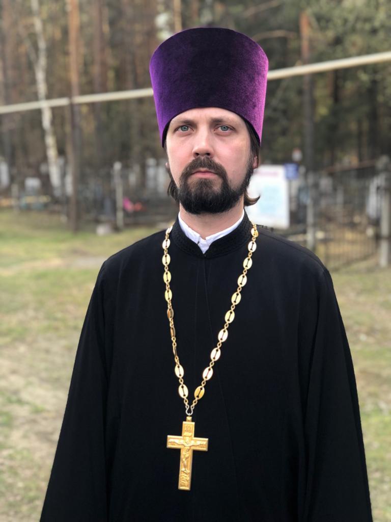 иерей Григорий Елохин