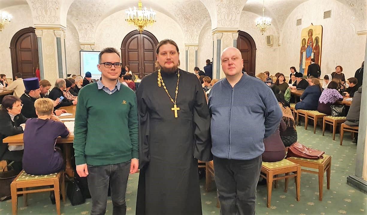 Руководитель Епархиального отдела духовного образования принял участие в работе профильной секции