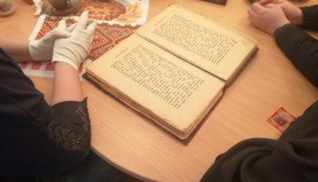 В Нижнем Тагиле состоялась презентация книги о Казанском соборе Казанского мужского монастыря