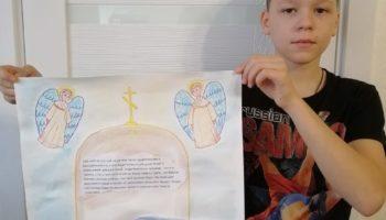 Большой сбор православных следопытов. День первый