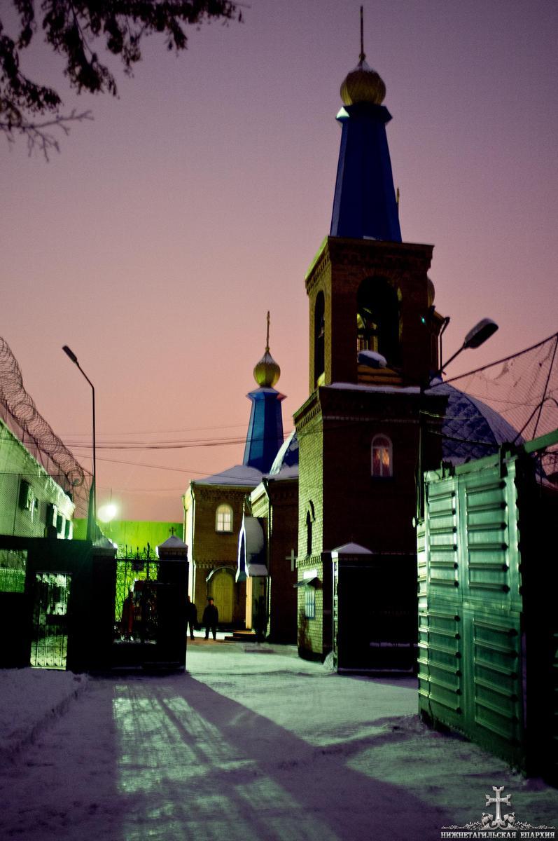 Ик12 ленинский район го город нижний тагил