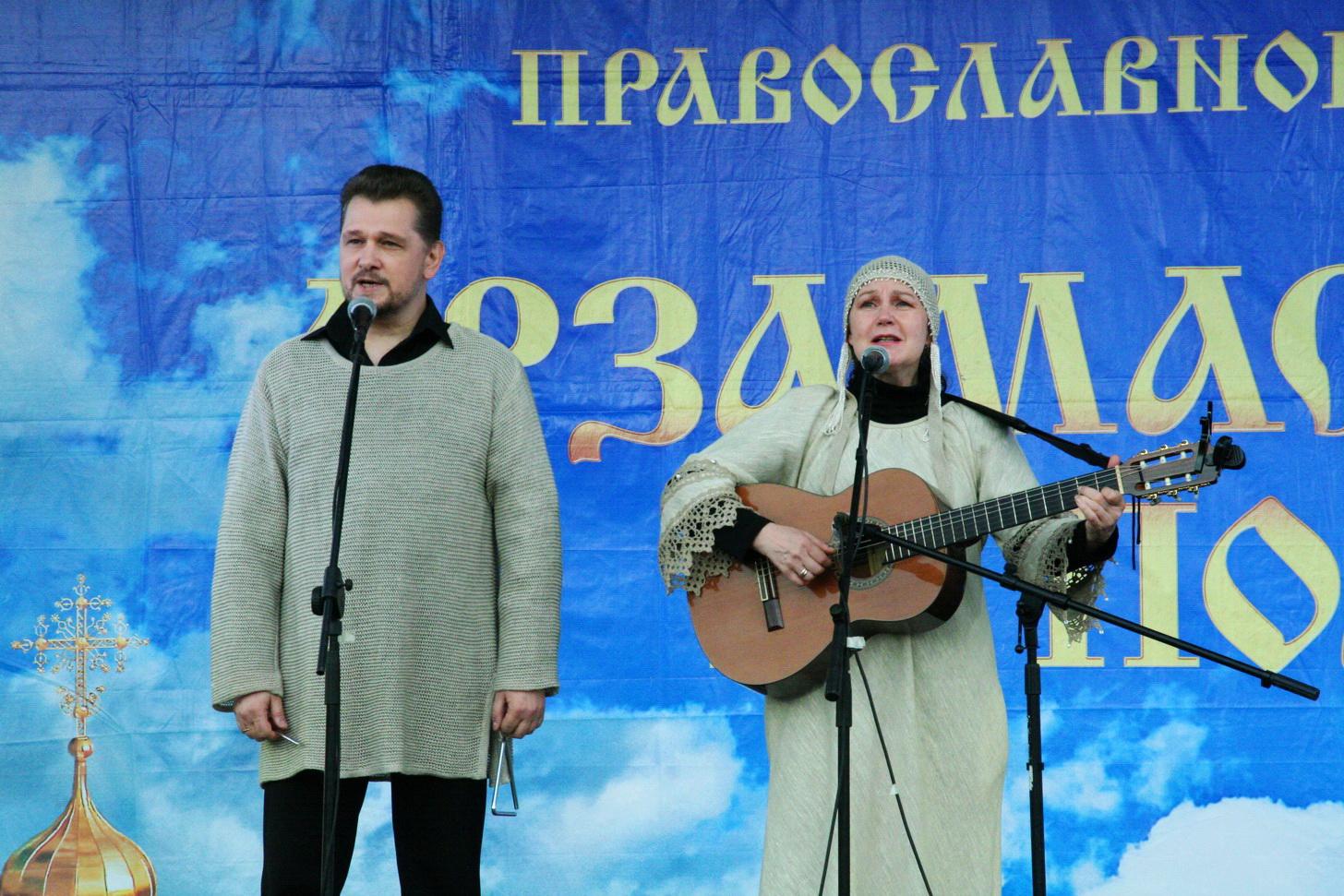 Михаил мурашко приглашает друзей конкурс
